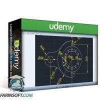 آموزش Udemy AutoCAD 2D and Autocad Electrical 2017 For Beginners
