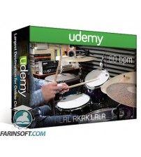 آموزش Udemy Drum Masterclass