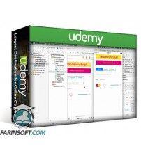 آموزش Udemy Hey iOS Dev NewBies! Learn XCode basics & Make a simple App!