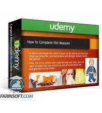 آموزش Udemy Meaningful Use Made Easy