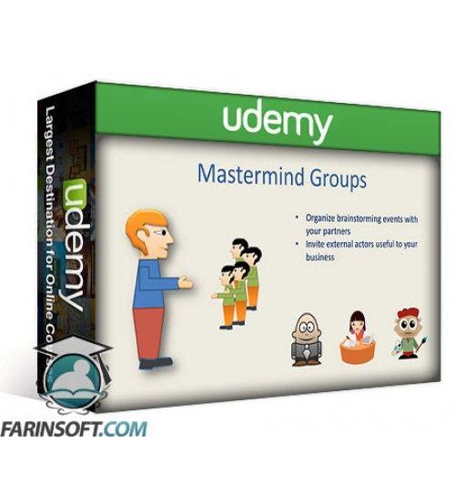 آموزش Udemy How to create your own software company