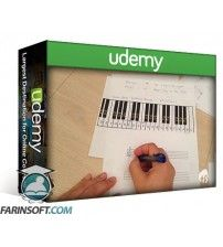 دانلود آموزش Udemy Learn Piano: The Basics of Keyboards