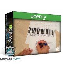آموزش Udemy Learn Piano: The Basics of Keyboards