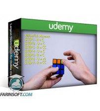 آموزش Udemy How To Solve A 3x3 Rubiks Cube For Beginners Start To Finish