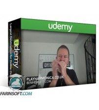 آموزش Udemy Play Sonny Terry style on Harmonica and dazzle your friends!