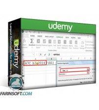 آموزش Udemy Excel Case Studies for Business Students