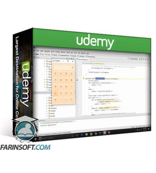 آموزش Udemy Java By Example