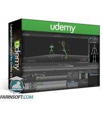 آموزش Udemy MackleyStudios - Animating Motion with Cinema4D and MotionBuilder by Greg Kulz PCD