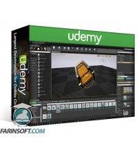 آموزش Udemy MackleyStudios - Unreal Engine 4 Volume 1 A Tour of the Basics