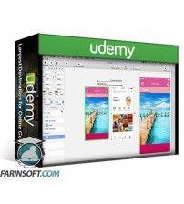 دانلود آموزش Udemy The Complete Mobile App Design From Scratch: Design 15 Apps