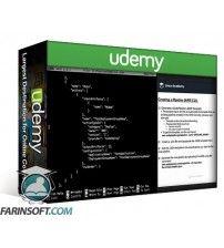 آموزش Udemy LinuxAcademy Manage & Deploy Code with AWS Developer Tools
