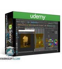 آموزش Udemy Create Professional 3D Models from Scratch in Maya