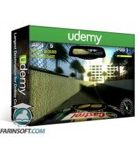 آموزش Udemy Racing Game Physics and Artificial Intelligence