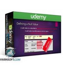 آموزش Udemy Ultimate SQL and DataBase Concepts
