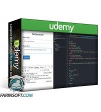 آموزش Udemy Vue JS - Mastering Web Apps