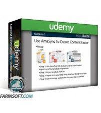 آموزش Udemy AmaSuite5 - Amazon Training Course