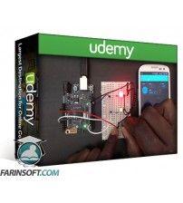 دانلود آموزش Udemy Arduino and Design : Make Your First Robot