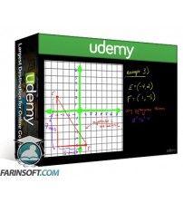 آموزش Udemy Geometry Basics (Geometry Unit 1)