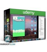 آموزش Udemy Flappy Bird Clone – The Complete SFML C++ Game Course