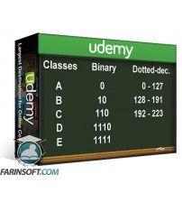 آموزش Udemy IP Addressing for Beginners - CCNA Preparation