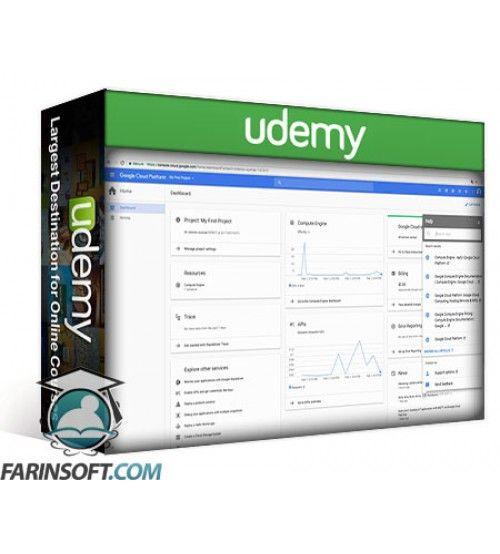 آموزش Udemy LinuxAcademy Google Cloud Platform for the AWS User