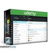آموزش Udemy LinuxAcademy Serverless Concepts