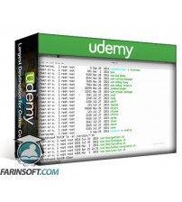 دانلود آموزش Udemy LinuxAcademy The System Administrators Guide to Bash Scripting