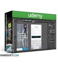 آموزش Udemy User Exprience Design
