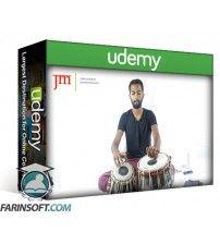 آموزش Udemy Beginner Step by Step Keharwa Theka Tabla Course