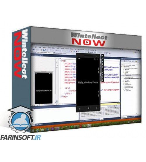 آموزش WintellectNow Universal Apps for Windows