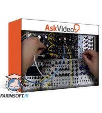 دانلود آموزش AskVideo Eurorack Modular 103 Complex Audio & Patching