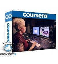 آموزش Coursera Pro Tools Basics