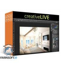 دانلود آموزش CreativeLive Best Workflow Practices for Architectural Photography