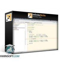 آموزش Infinite Skills Modern C++ Design Patterns