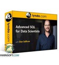 آموزش Lynda Advanced SQL for Data Scientists