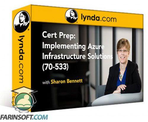 آموزش Lynda Cert Prep: Implementing Azure Infrastructure Solutions (70-533)