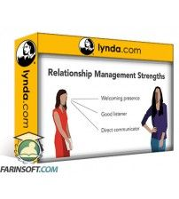 دانلود آموزش Lynda Developing Your Emotional Intelligence