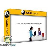 دانلود آموزش Lynda Employee Engagement