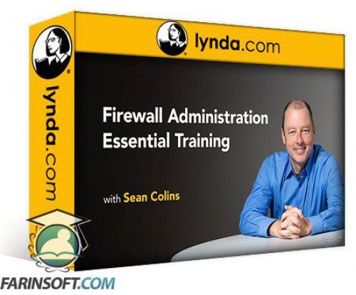 آموزش Lynda Firewall Administration Essential Training