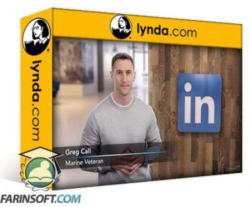 آموزش Lynda LinkedIn for Veterans