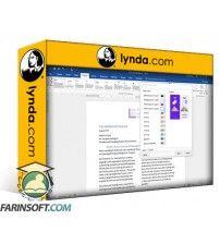 آموزش Lynda Word Tips Weekly
