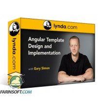 آموزش Lynda Angular Template Design and Implementation