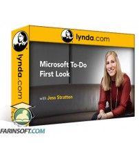 آموزش Lynda Microsoft To-Do First Look