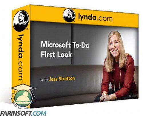 دانلود آموزش Lynda Microsoft To-Do First Look