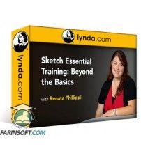 دانلود آموزش Lynda Sketch: Beyond the Basics