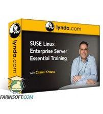 دانلود آموزش Lynda SUSE Linux Enterprise Server Essential Training