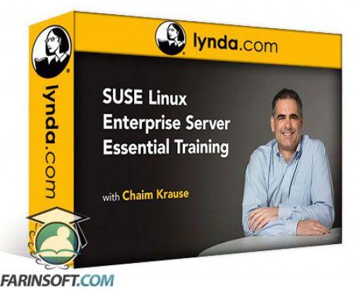 آموزش Lynda SUSE Linux Enterprise Server Essential Training