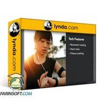 دانلود آموزش Lynda User Experience Design for Wearables