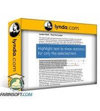آموزش Lynda Word Quick Tips