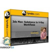 دانلود آموزش Lynda 3ds Max: Substance to V-Ray